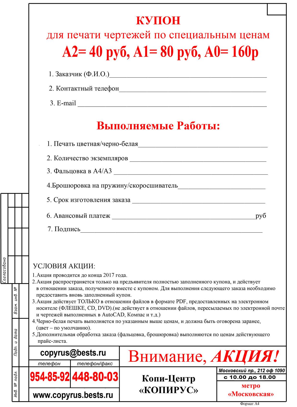Движок сайта копицентра лучшие хостинги москвы